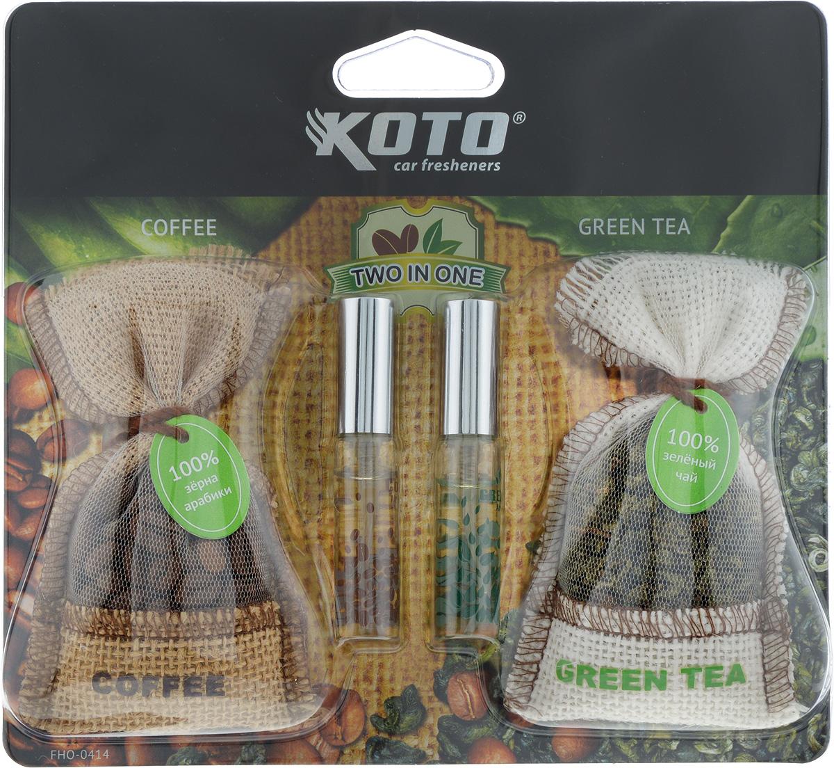 Набор автомобильных ароматизаторов Koto Кофе и зеленый чай, 2 штFHO-0414Набор автомобильных ароматизаторов Koto Кофе и зеленый чай эффективно устраняет неприятные запахи и придает легкий приятный аромат. Он состоит из двух мешочков и двух флаконов. Благодаря присоске, мешочки легко размещаются в автомобиле на зеркале заднего вида или на любой гладкой поверхности. Состав набора: мешок с зернами кофе, мешок с листьями зеленого чая, жидкостный ароматизатор с ароматом кофе, жидкостный ароматизатор с ароматом зеленого чая. Вес одного мешочка: 20 г. Объем одного жидкостного ароматизатора: 9 мл.