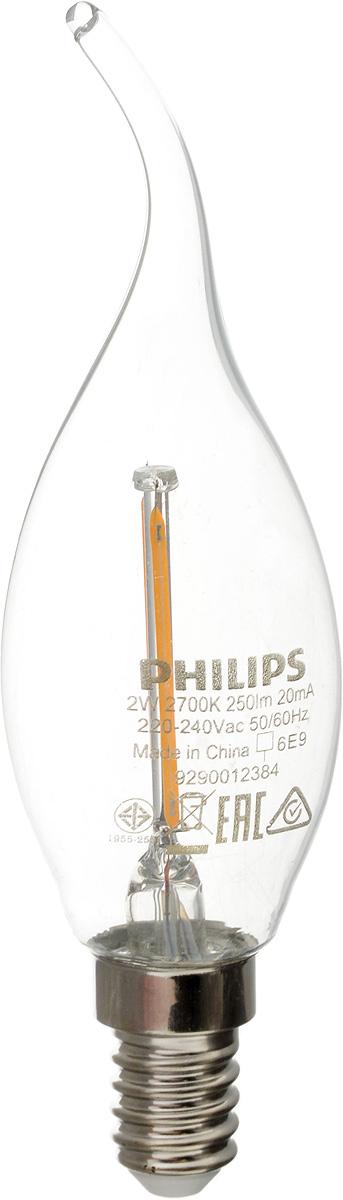 Лампа светодиодная Philips LED candle, цоколь E14, 2W, 2700KЛампа LEDClassic 2-25W BA35 E14 WW CLСовременные светодиодные лампы LED candle экономичны, имеют долгий срок службы и мгновенно загораются, заполняя комнату светом. Лампа оригинальной формы и высокой яркости позволяет создать уютную и приятную обстановку в любой комнате вашего дома. Светодиодные лампы потребляют до 92 % меньше электроэнергии, чем обычные лампы накаливания, излучая при этом привычный и приятный теплый свет. Срок службы светодиодной лампы LED candle составляет до 15 000 часов, что соответствует общему сроку службы пятнадцати ламп накаливания. Благодаря чему менять лампы приходится значительно реже, что сокращает количество отходов. Напряжение: 220-240 В. Световой поток: 250 lm. Эквивалент мощности в ваттах: 25 Вт.