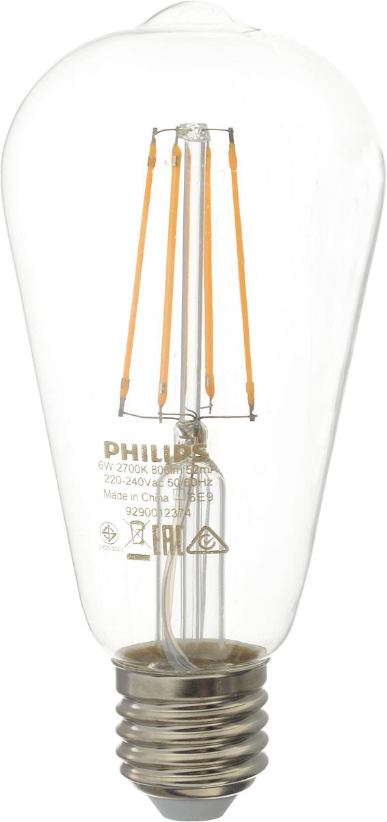 Лампа светодиодная Philips LED bulb, цоколь E27, 6W, 2700KЛампа LEDClassic6-70W ST64 E27 WW CL APRСовременные светодиодные лампы LED bulb экономичны, имеют долгий срок службы и мгновенно загораются, заполняя комнату светом. Лампа оригинальной формы и высокой яркости позволяет создать уютную и приятную обстановку в любой комнате вашего дома. Светодиодные лампы потребляют на 91 % меньше электроэнергии, чем обычные лампы накаливания, излучая при этом привычный и приятный теплый свет. Срок службы светодиодной лампы LED bulb составляет до 15 000 часов, что соответствует общему сроку службы пятнадцати ламп накаливания. Благодаря чему менять лампы приходится значительно реже, что сокращает количество отходов. Напряжение: 220-240 В. Световой поток: 806 lm. Эквивалент мощности в ваттах: 70 Вт.
