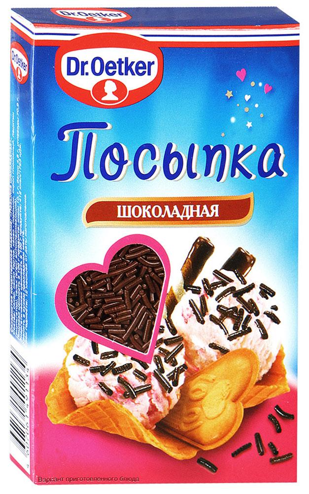 Dr.Oetker посыпка шоколадная, 80 г1-84-091093Посыпка шоколадная Dr.Oetker подходит для тортов, печенья, пончиков, десертов и других сладостей. Ваши сладости станут потрясающе красивыми и аппетитными. Уважаемые клиенты! Обращаем ваше внимание, что полный перечень состава продукта представлен на дополнительном изображении.
