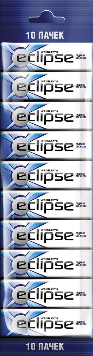 Eclipse Ледяная свежесть жевательная резинка без сахара, 10 пачек по 13,6 г4009900448062Попробуйте по-настоящему ледяную свежесть. Жевательная резинка Eclipse освежает дыхание и придает уверенности в общении. Уверены в дыхании - уверены в себе.