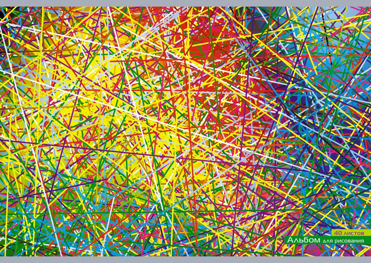 Канц-Эксмо Альбом для рисования Разноцветные линии 40 листовА2Л401635Альбом для рисования 40 листов на скрепке. Обложка из мелованного картона с отделкой твин-лак. Бумага офсет 110г/м2.