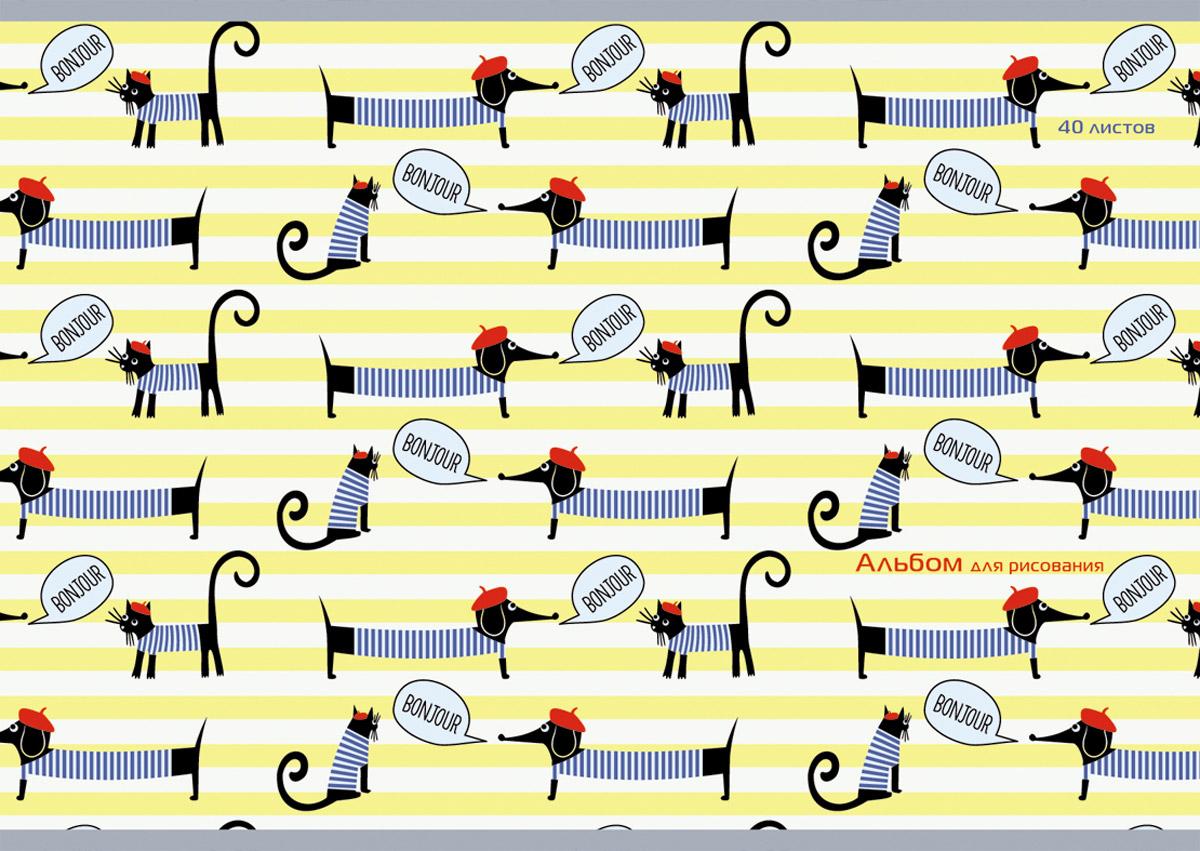 Канц-Эксмо Альбом для рисования Кошки и собаки 40 листовА2Л401636Альбом для рисования 40 листов на скрепке. Обложка из мелованного картона с отделкой твин-лак. Бумага офсет 110г/м2.