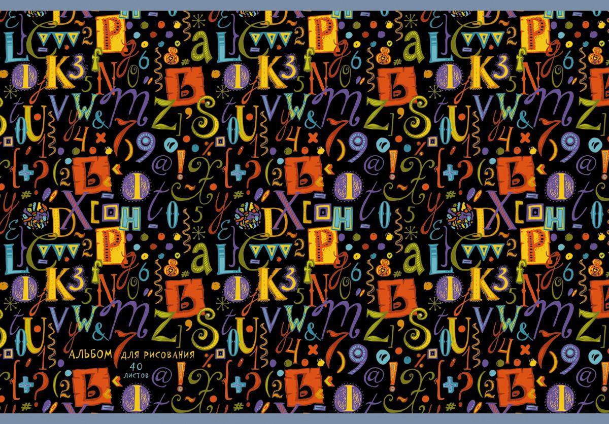 Канц-Эксмо Альбом для рисования Блестящий орнамент 40 листовАБ401482Альбом для рисования 40 листов на скрепке. Обложка из мелованного картона с выборочным лаком и блестками Перламутр. Бумага офсет 110г/м2.