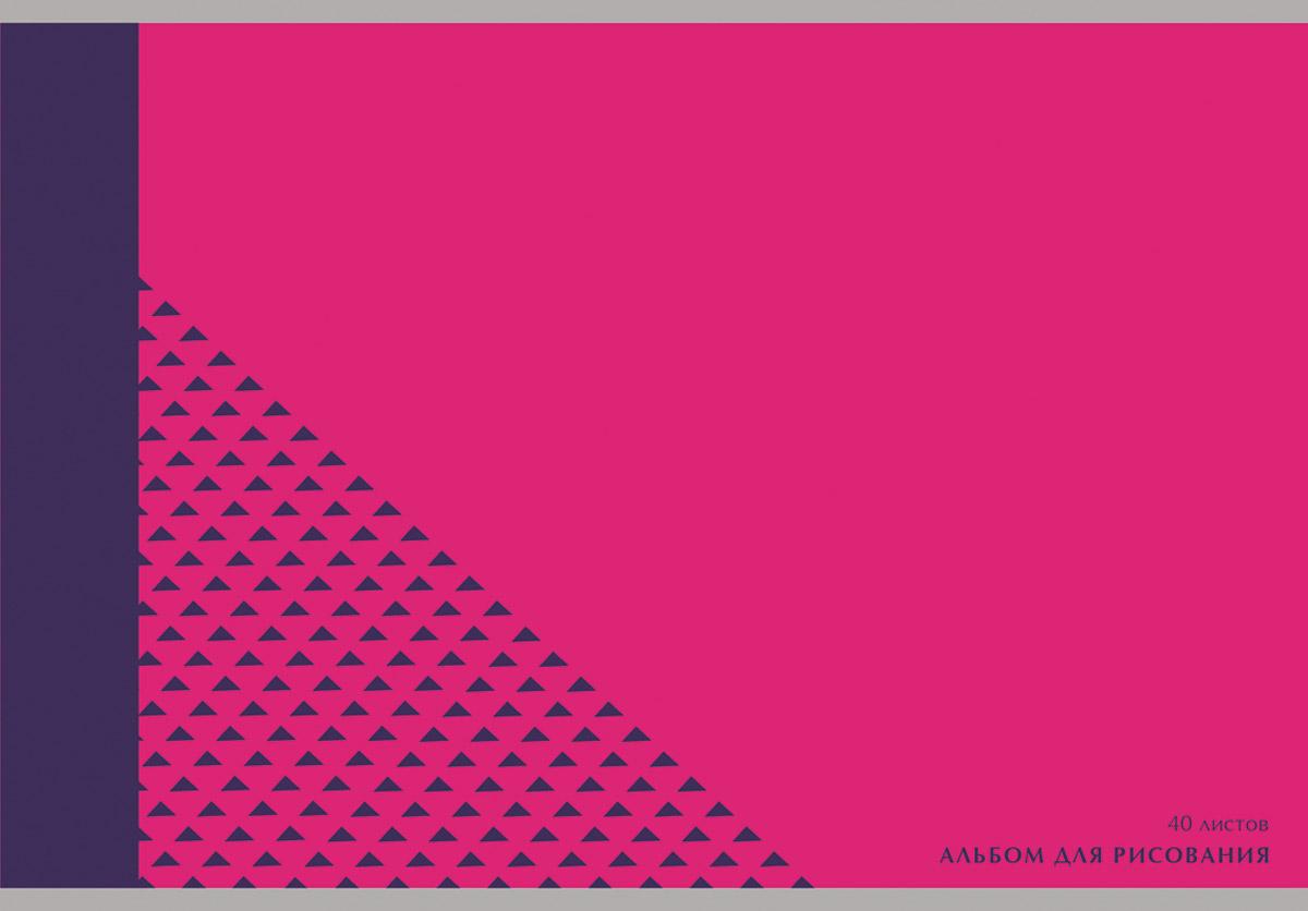 Канц-Эксмо Альбом для рисования Яркое настроение 40 листовАЛ401470Альбом для рисования 40 листов на скрепке. Обложка из мелованного картона с выборочным лаком. Бумага офсет 110г/м2.