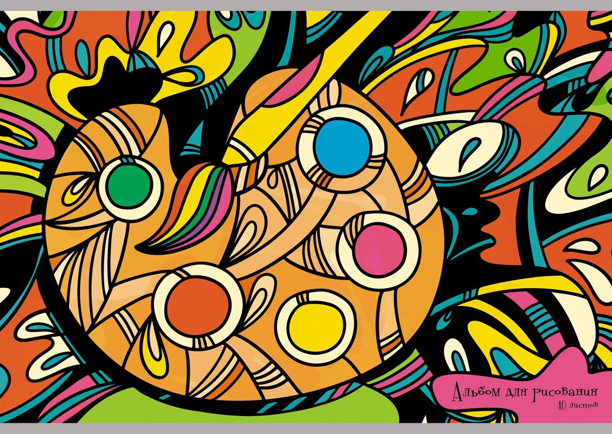 Канц-Эксмо Альбом для рисования Палитра красок 40 листовАЛ401475Альбом для рисования 40 листов на скрепке. Обложка из мелованного картона с выборочным лаком. Бумага офсет 110г/м2.