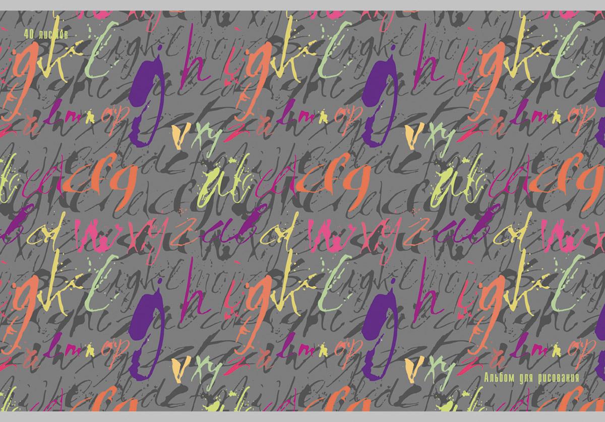 Канц-Эксмо Альбом для рисования Шрифты 40 листовАЛ401489Альбом для рисования 40 листов на скрепке. Обложка из мелованного картона с матовой ламинацией и выборочным лаком. Бумага офсет 120г/м2.