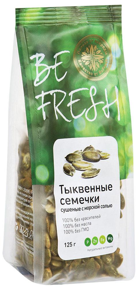 BeFresh тыквенные семечки сушеные с морской солью, 125 г 3872084006974