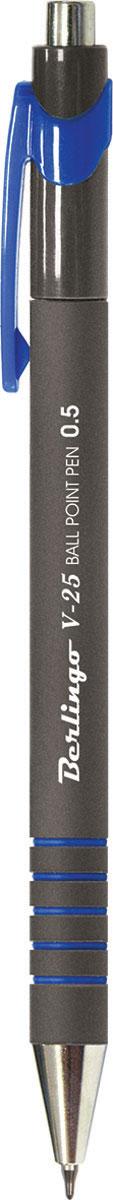 Berlingo Ручка шариковая V-25 цвет чернил синийCBm_50252Стильная и удобная шариковая ручка Berlingo V-25 с чернилами на масляной основе обеспечивает ровное и мягкое письмо. Корпус - непрозрачный пластик. Насечки грип-зоны не позволяют ручке скользить на пальцах. Детали корпуса тонированы в цвет чернил. Цвет чернил - синий.