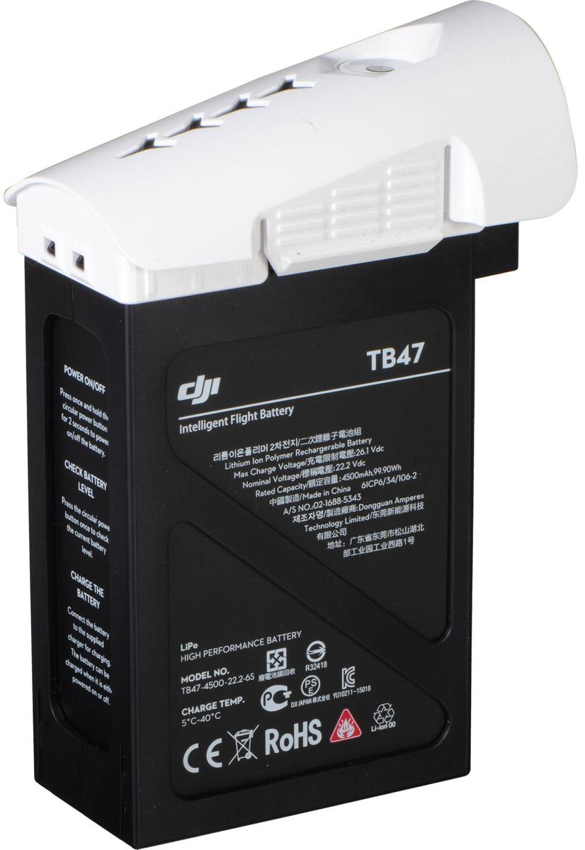 DJI Аккумулятор TB47 для квадрокоптера Inspire 1 (4500 мАч)