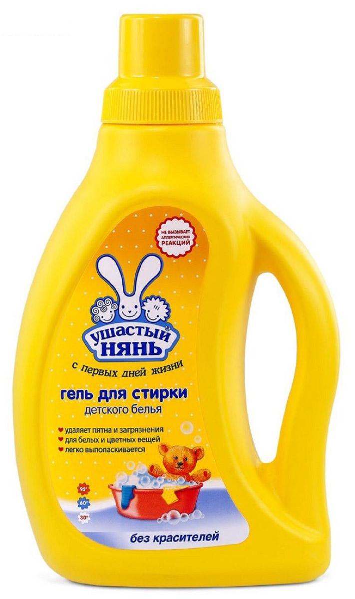Ушастый нянь Гель для стирки детского белья, 750 мл03.15.01.09002Гель Ушастый нянь специально создано для стирки детского белья, в том числе новорожденных. Подходит для стирки в автоматических стиральных машинах и вручную. Эффективно справляется с основными загрязнениями и результатами жизнедеятельности малышей, биологически сложными пятнами (соки, фрукты, ягоды, трава, шоколад, кровь). Защищает яркие цвета тканей (содержит цветосберегающий комплекс). Характеристики: Объем: 750 мл. Производитель: Россия. Товар сертифицирован.