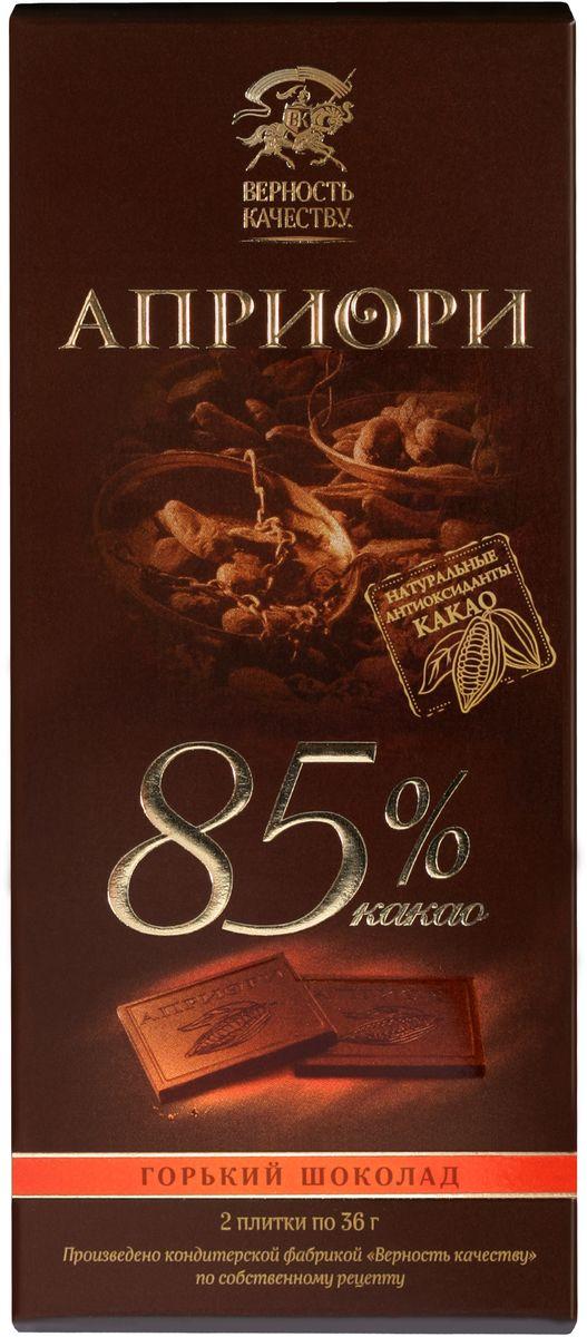 Априори горький шоколад 85%, 72 г8252872Если взять настоящую страсть – безумную, опьяняющую, не знающую границ и условностей, и превратить в шоколад – то получится именно этот вкус. Никаких компромиссов и пустых сладких слов – только всепоглощающее желание, которое сводит с ума и заставляет возвращаться к нему снова и снова!