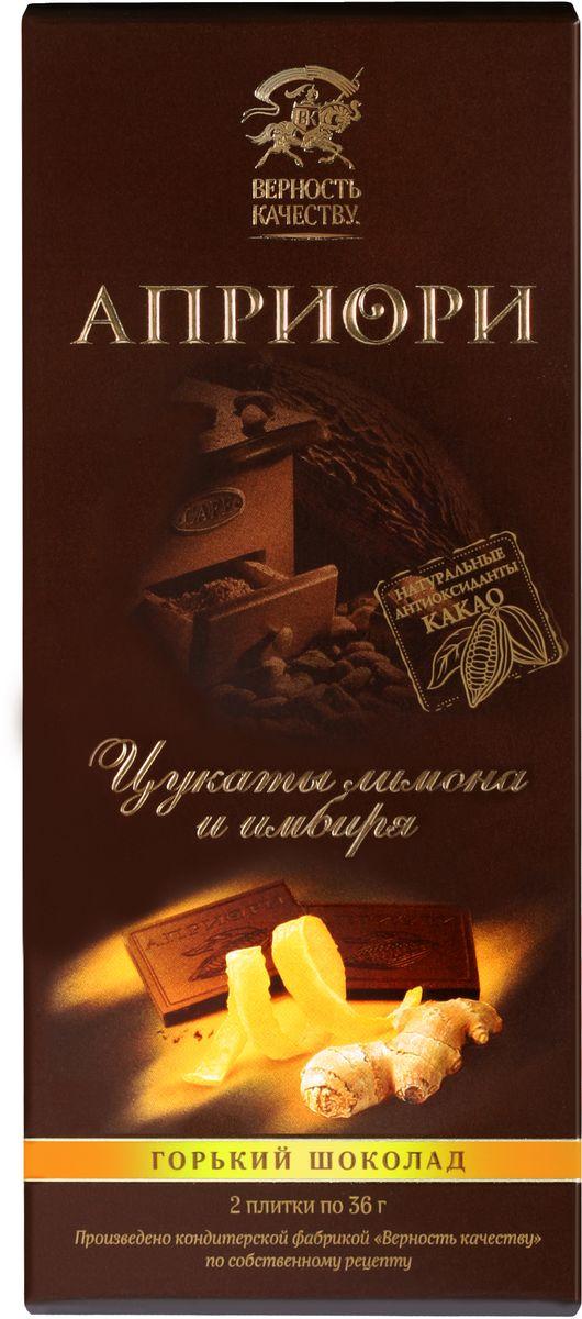 Априори горький шоколад, цукаты лимона и имбиря, 72 г 8252885