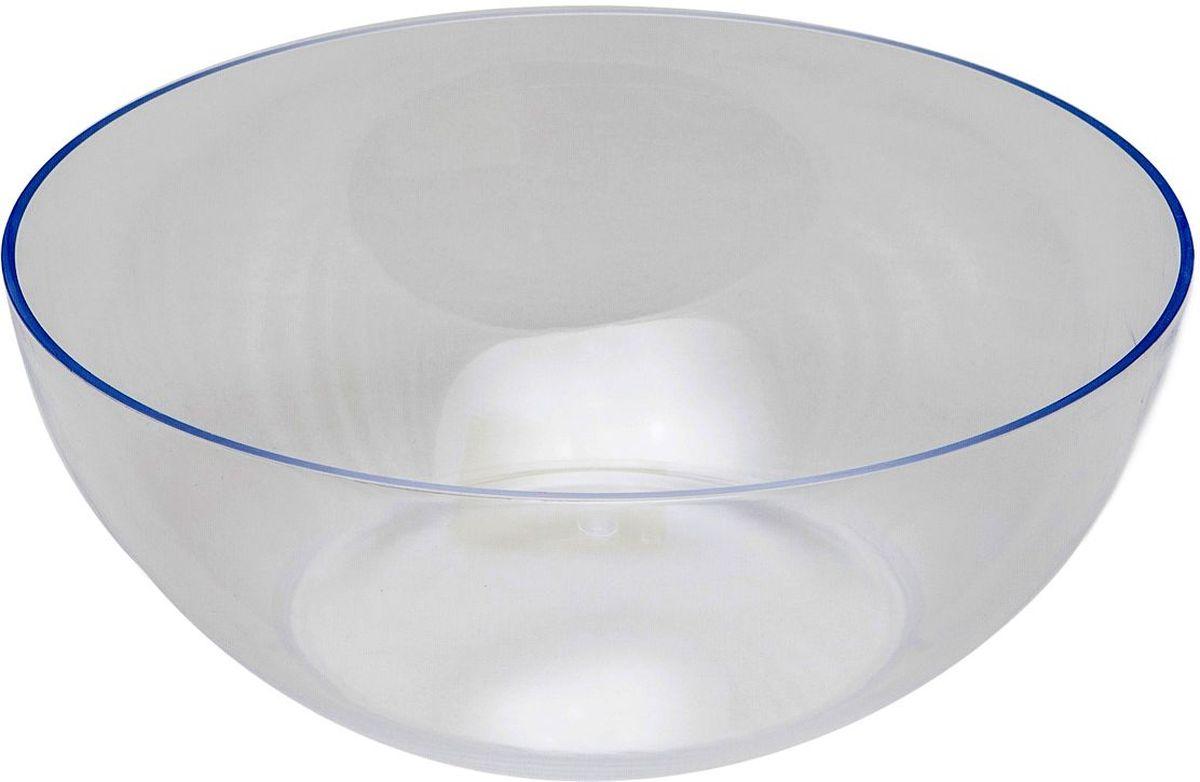 Салатник MoulinVilla, цвет: прозрачный, диаметр 26 смZ 771943 I 99 PrПосуда из инновационного материала компании Moulinvilla. Продукт сделан из экологически чистой бамбуковой фибры. Посуда обладает естественными, антибактериальными свойствами. Диапазон температур: от -20 до +120 С. Можно мыть в посудомоечной машине в щадящем режиме. Посуда из бамбука - это яркий стильный дизайн и высокая функциональность.