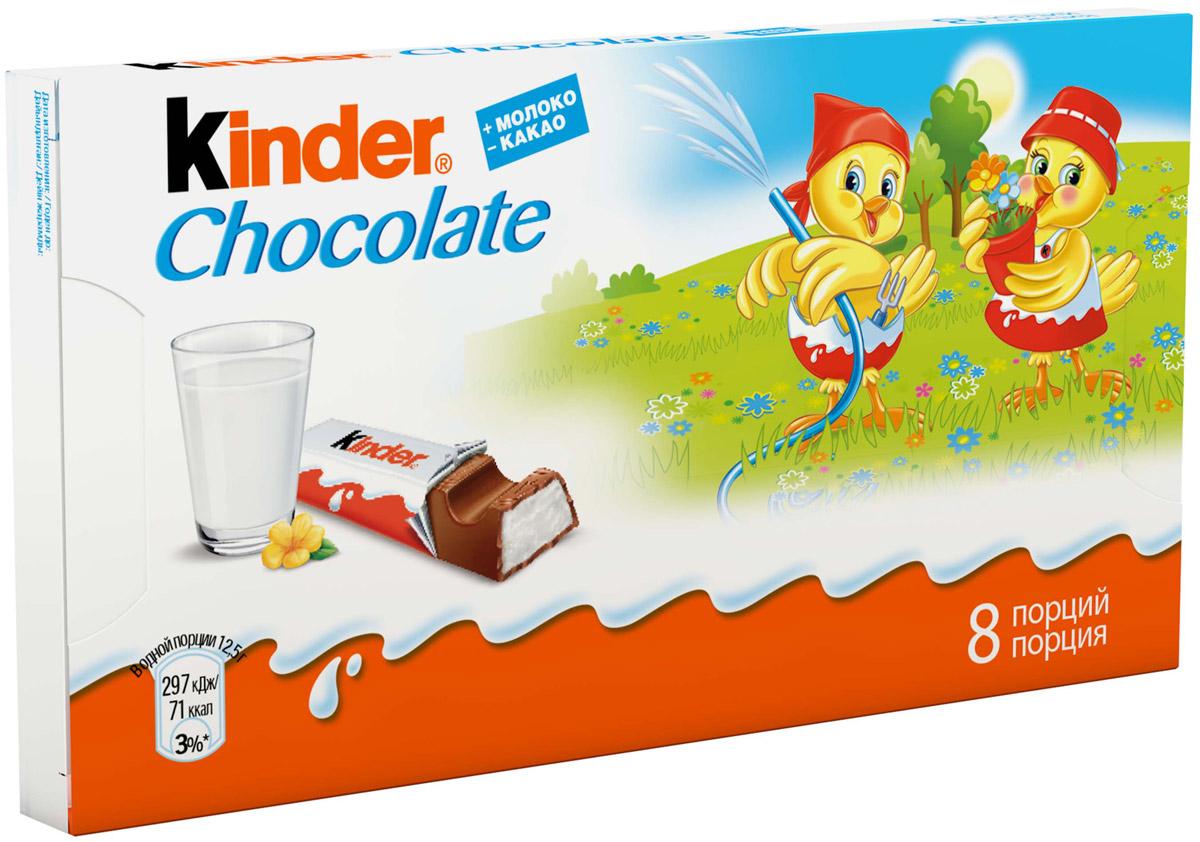 Kinder Chocolate Весенняя коллекция шоколад молочный с молочной начинкой, 100 г77116679/77099250/77072108Встречайте Новый Год вместе с Kinder! В этом году Kinder приготовил для Вас множество новогодних подарков!