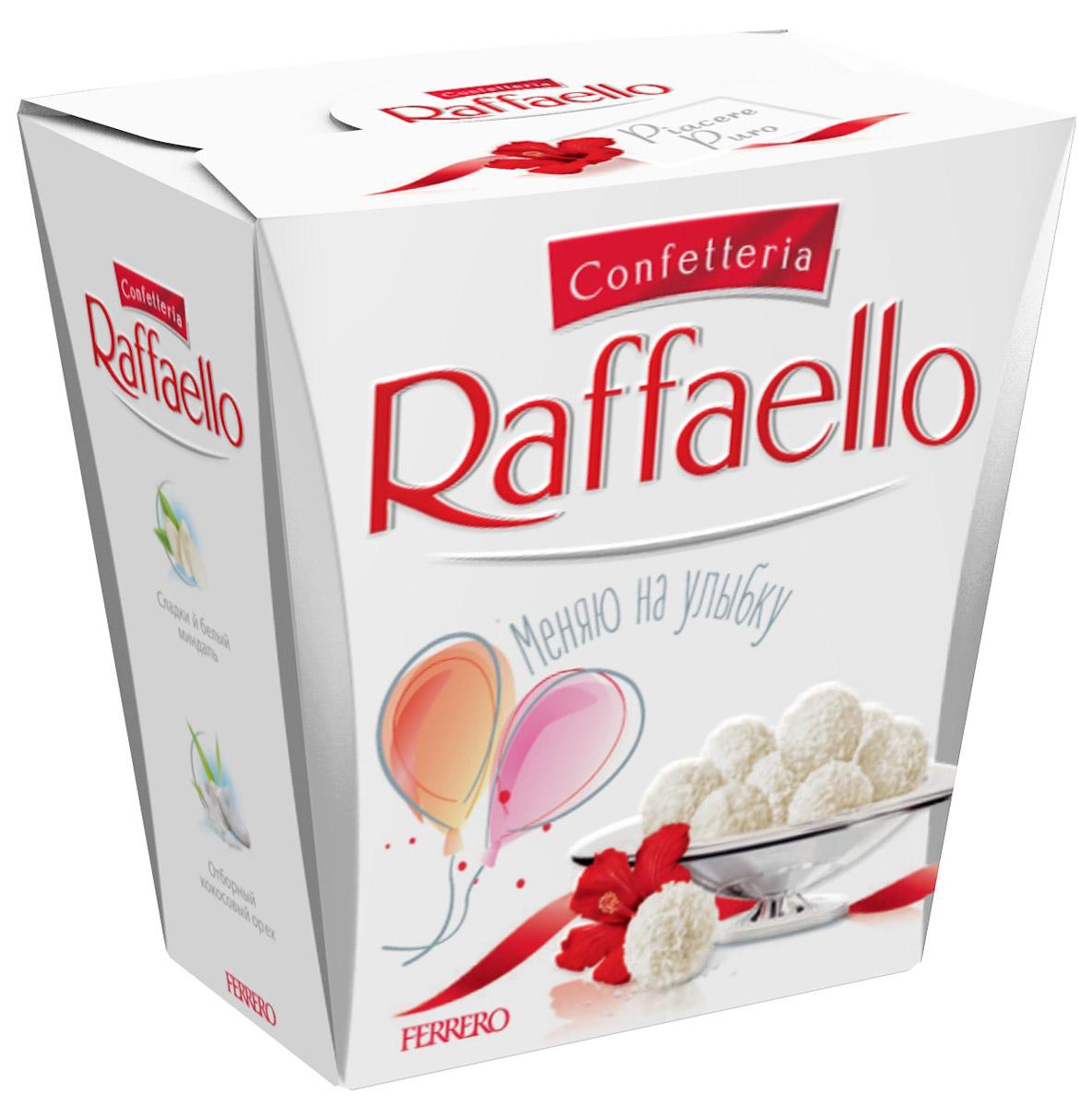 Конфеты Раффаэлло с цельным миндальным орехом в кокосовой обсыпке.