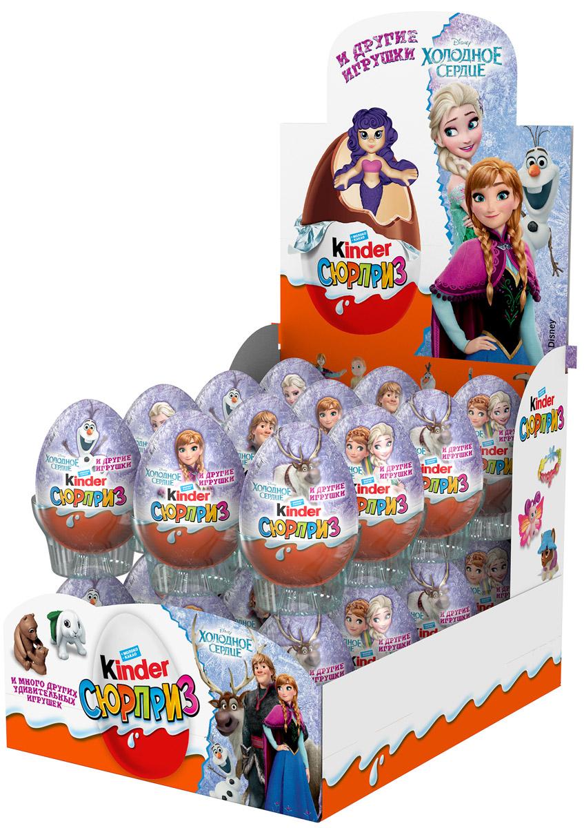 Kinder Сюрприз Холодное сердце яйцо из молочного шоколада c молочным внутренним слоем и игрушкой внутри, 24 штуки по 20 г14607086411312Kinder Сюрприз - яйцо из любимого молочного шоколада Kinder с молочным внутренним слоем и удивительной игрушкой внутри. Kаждый год в коллекции Kinder Сюрприз появляется более 100 удивительных игрушек для детей.