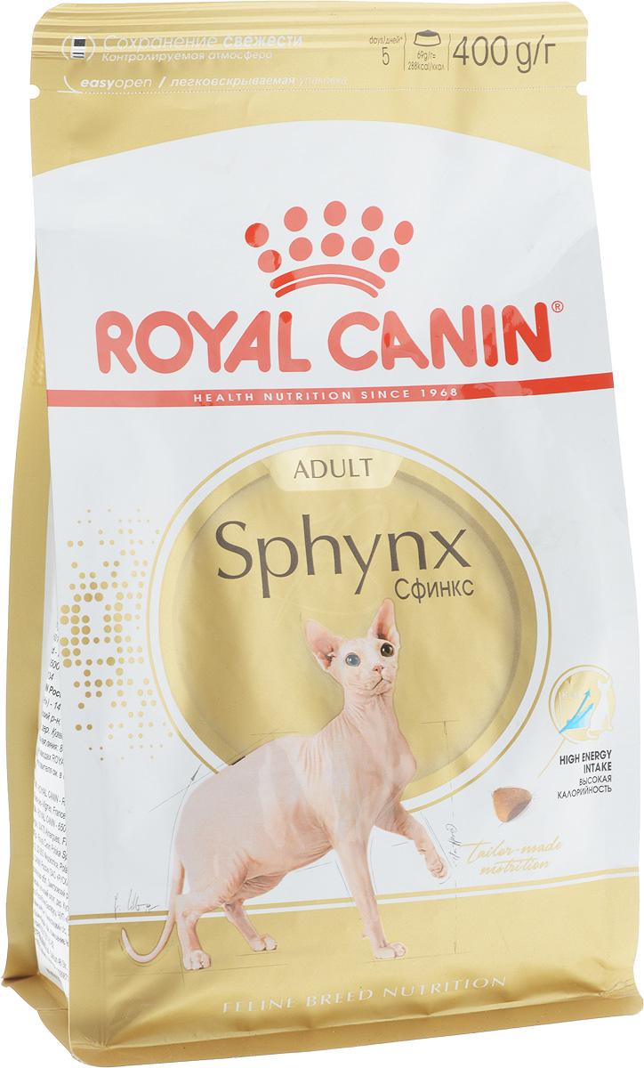 Корм сухой Royal Canin Sphynx Adult, для кошек породы Сфинкс старше 12 месяцев, 400 г539004Сухой корм Royal Canin Sphynx Adult - полнорационный корм для сфинксов старше 12 месяцев. Бесшерстные кошки время от времени рождались в разных уголках мира. Порода сфинкс в известном нам облике появилась в 1960-х годах, когда домашняя кошка в Онтарио (Канада) принесла котенка без шерсти. Гипнотизирующий взгляд, голая кожа со складками — сфинкс во многом не похож на других кошек. Существенная потребность в энергии. Отсутствие шерстного покрова у сфинксов компенсируется очень активным обменом веществ, позволяющим регулировать температуру тела. В то же время для такой терморегуляции необходимо очень много энергии, которую может обеспечить только правильно подобранное питание. Важнейшей составляющей правильного рациона этих кошек, склонных также к заболеваниям сердца, является специальный корм для породы сфинкс, который можно заказать в специализированных магазинах. Уникальный кожный покров, требующий ухода. Главная функция кожи заключается в создании...