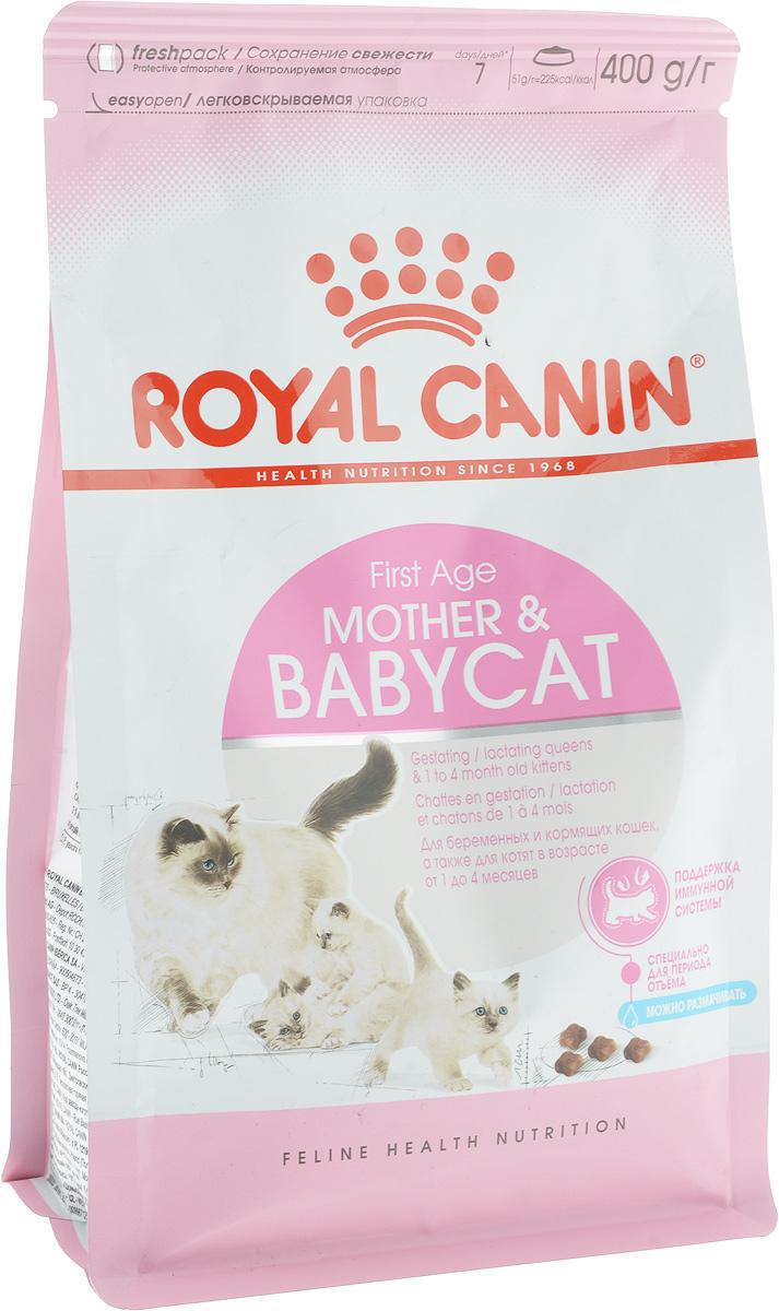 Корм сухой Royal Canin Mother & Babycat, для котят в возрасте от 1 до 4-х месяцев, беременных и лактирующих кошек, 400 г534004Сухой корм Royal Canin Mother & Babycat - это полнорационный корм для беременных и кормящих кошек, для котят 1-й фазы роста (с 1 до 4 месяцев) и в период отъема. Котенок переходит к твердой пище. Этот процесс, называющийся отъемом, может сопровождаться следующими проблемами. Часто возникают негативные реакции со стороны пищеварительного тракта. Снижается иммунитет, переданный матерью, в то время как собственные защитные механизмы еще не сформированы. Появляются молочные зубы (в период с 2-3 недель до 2 месяцев), продолжают развиваться жизненно важные системы организма. Естественные механизмы защиты. Между 4 и 12 неделями у котенка снижается иммунитет, переданный матерью. Корм помогает укрепить естественные механизмы защиты котенка благодаря запатентованному комплексу антиоксидантов синергичного действия (витамины Е и С, лютеин, таурин) и манноолигосахаридам, стимулирующим синтез антител. Специально для периода отъема. Специально для периода отъема крокеты...