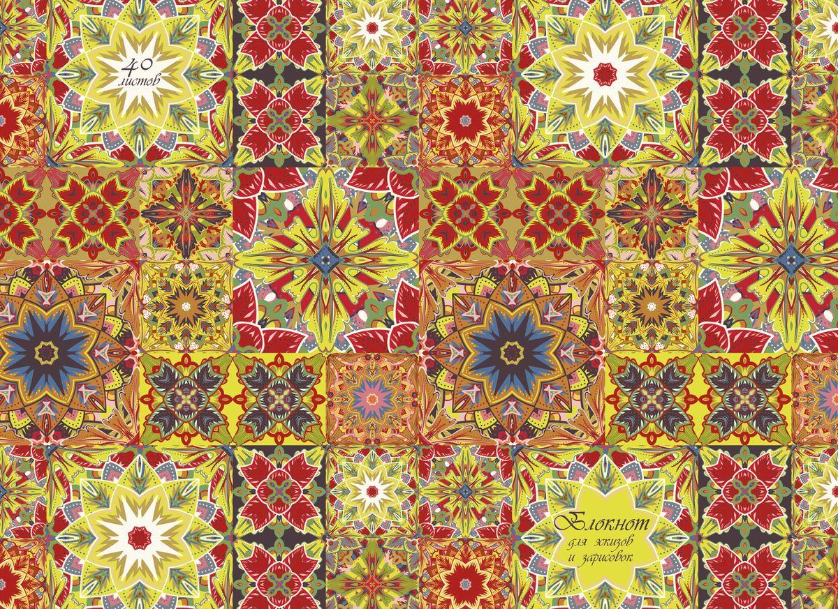 Канц-Эксмо Блокнот для эскизов и зарисовок Сияние Орнамент 40 листовБС40153Блокнот для эскизов и зарисовок 40 листов га гребне. Обложка из мелованного картона. Бумага офсет 80 г/м2.
