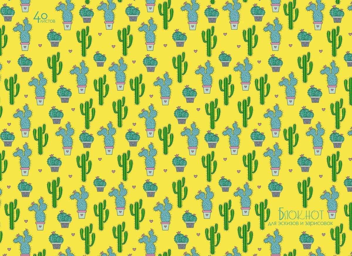 Канц-Эксмо Блокнот для эскизов и зарисовок Зеленый орнамент Кактусы 40 листовБС40156Блокнот для эскизов и зарисовок 40 листов га гребне. Обложка из мелованного картона. Бумага офсет 80 г/м2.