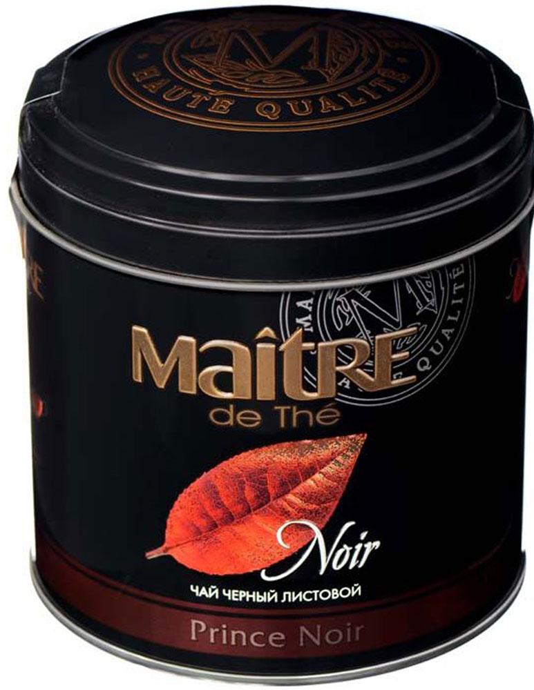 Maitre Prince Noir черный листовой чай, 150 гбар005Принц Нуар - крупнолистовой чай тугой, плотной скрутки чайного листа вдоль оси чайных листьев. Такой чёрный чай, именно благодаря своей особенной форме сухих чаинок, относится к строго выделяющемуся из других чёрных чаёв чайному грейду ОР1. Такая особенная форма скрутки, как у чая грейда ОР1, придаёт сухим чаинкам форму тонких палочек-трубочек, что в свою очередь определяет особенности тональности вкуса и аромата напитка. Форма сухих чаинок, напоминающих тонкие палочки, является отличительной особенностью целой группы (грейда) чёрных чаёв, производимых на Цейлоне. Настой чая Принц Нуар яркий, прозрачный, жёлто-золотистого оттенка средней насыщенности цвета настоя. При этом чай ароматный, с нежной фруктовой нотой и хорошо проявленным красивым вкусом, присущим только очень хорошему цейлонскому чаю.