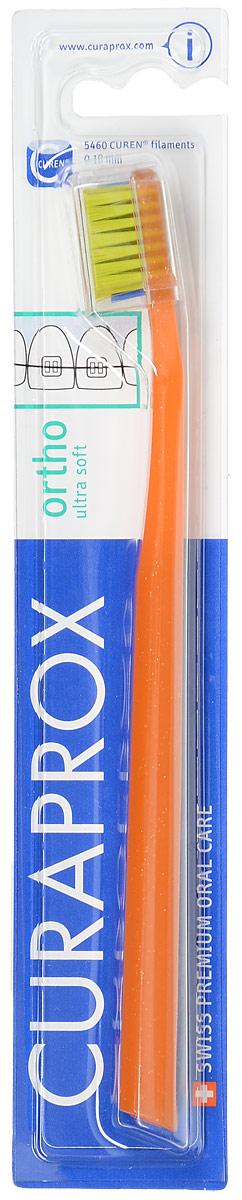 Curaprox CS 5460 ortho Ортодонтическая щетка с углублением, цвет: оранжевый, желтыйCS5460 ortho_оранжевый, желтыйЩетка, со специальным углублением на поверхности, предназначена для ежедневного очищения зубов при наличии брекет-системы. Щетка содержит 5460 мягких активных щетинок (диаметр 0,10 мм) и обеспечивает качественное и нетравматичное удаление зубного налета.