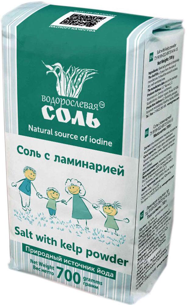 Водорослевая соль с ламинарией, 700 г
