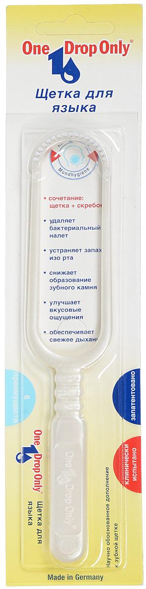 Щетка для удаления налета с языка One Drop Only, цвет: белый013.000_белыйЩетка для удаления налета с языка в блистере