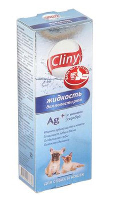 Cliny Жидкость для полости рта 300 мл.52671Жидкая зубная щетка для добавления в питьевую воду из расчета 5 мл на 250 мл.