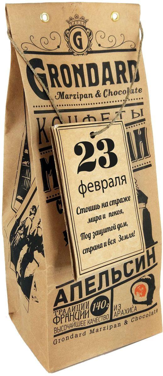 Грондарт 23 февраля марципан из арахиса с апельсиновой начинкой, 140 г16931Праздничный набор марципановых конфет с апельсиновой начинкой