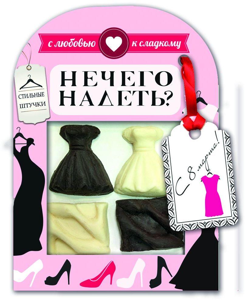 Русский марципан Стильные штучки сувенир из шоколадной глазури, 42 г16870Сладкий шоколадный набор будет прекрасным подарком.
