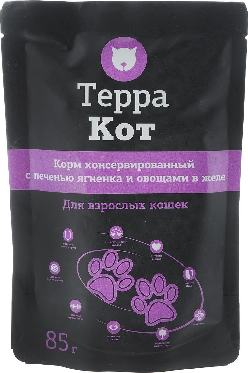 Консервы Терра Кот для взрослых кошек, с печенью ягненка и овощами в желе, 85 г00-00001274Консервы для взрослых кошек Терра Кот - полнорационный сбалансированный корм, который идеально подойдет вашему питомцу. Такой корм содержит натуральные ингредиенты и оптимальное количество витаминов и минералов, которые необходимы животному для поддержания прекрасной физической формы, формирования костной системы, шерстного покрова и иммунитета. В рацион домашнего любимца нужно обязательно включать консервированный корм, ведь его главные достоинства - высокая калорийность и питательная ценность. Консервы лучше усваиваются, чем сухие корма. Также важно, чтобы животные, имеющие в рационе консервированный корм, получали больше влаги. Товар сертифицирован.