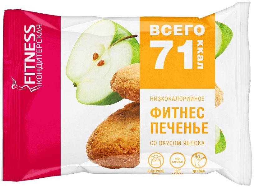 """Печенье низкокалорийное """"Fitness кондитерская"""", яблоко, 400 г, 10 упаковок 3882819"""