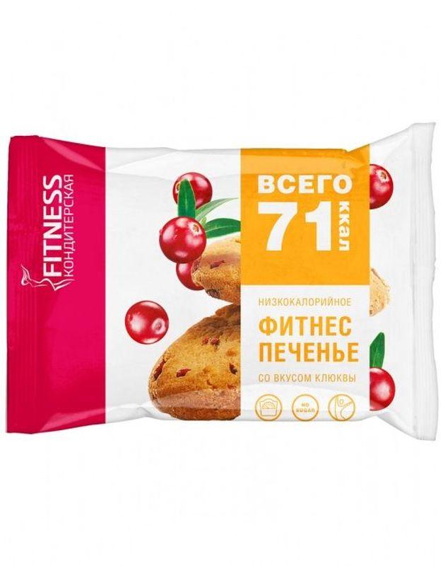 """Печенье низкокалорийное """"Fitness кондитерская"""", клюква, 400 г, 10 упаковок 3882833"""