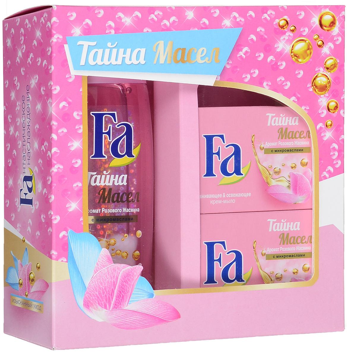 Подарочный набор Fa Жасмин + 2 мыла