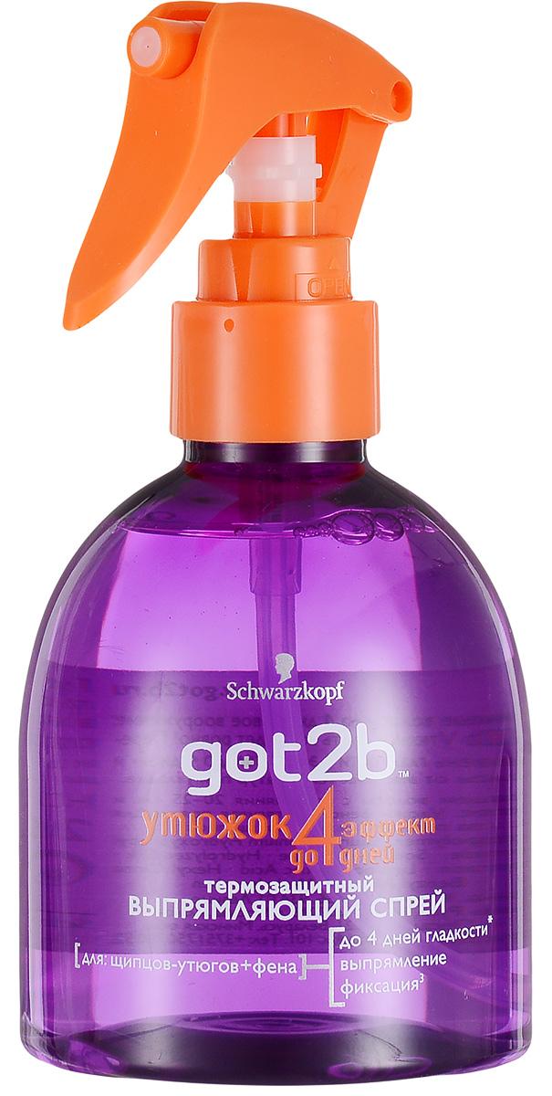 Got2b Выпрямляющий спрей для волос Утюжок, термозащитный, 200 мл9045065Твоя мечта - прямые волосы на 4 дня? Не медли, разгладь их с помощью выпрямляющего спрея Got2b Утюжок. Твое вооружение: щипцы, фен + Утюжок, и путь к прямым волосам проложен! Перейди на новый уровень гладкости с эффектом до 4 дней и защити свои волосы от высоких температур при укладке. Дополнительный уход с коллагеном, шелком и кератином. Непослушные волосы будут укрощены и сделаются гладкими, как шелк. С помощью этого выпрямляющего спрея, щипцов-утюгов и фена ты сможешь создать удивительно гладкие прически из идеально прямых волос. Спрей безопасен для волос и содержит термозащитные ингредиенты, которые защищают волосы от высоких температур и влаги, которая может поджидать на улице. Прямой путь к прямым волосам! Товар сертифицирован.