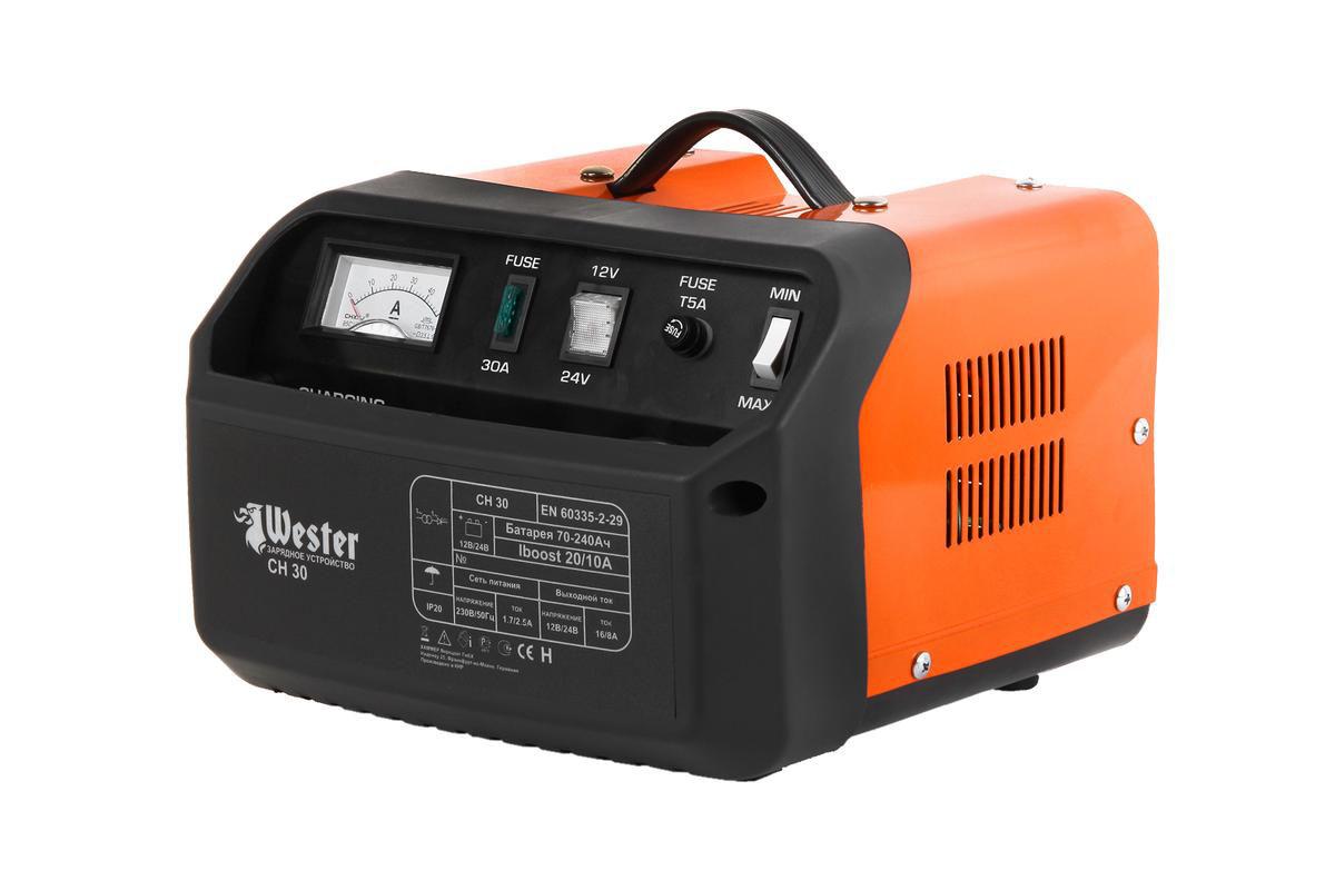 Зарядное устройство Wester CH30, для АКБ, 700Вт37148Зарядные предпусковые устройства серии СН предназначены для зарядки свинцово-кислотных аккумуляторных батарей, используемых на дизельных и бензиновых двигателях, мотоциклах, моторных лодках.