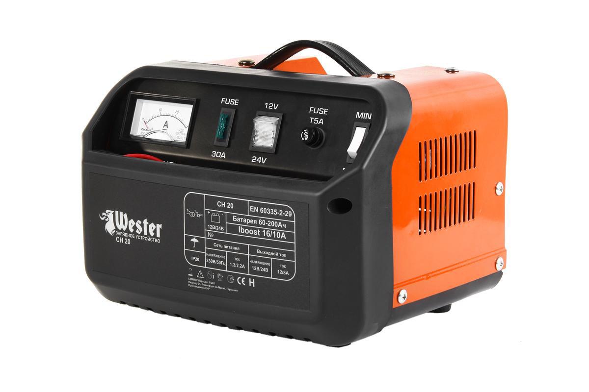 Зарядное устройство Wester CH20, для АКБ, 300Вт37149Зарядные предпусковые устройства серии СН предназначены для зарядки свинцово-кислотных аккумуляторных батарей, используемых на дизельных и бензиновых двигателях, мотоциклах, моторных лодках.