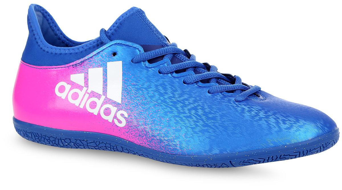 Кроссовки для футзала Adidas X 16.3 In, мужские, цвет: синий, розовый. BB5678. Размер 8,5 (41)BB5678Кроссовки Adidas X 16.3 In идеальны для мощной игры на полированных гладких поверхностях. Дышащий верх techfit, выполненный из искусственных материалов и текстиля, обеспечивает идеальную посадку без разнашивания и траты времени на шнуровку. Подошва Chaos для игры на максимальных скоростях и сцепления с гладкими полированными поверхностями.