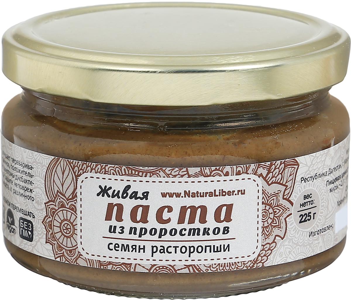NaturaLiber паста из проростков семян расторопши, 225 г