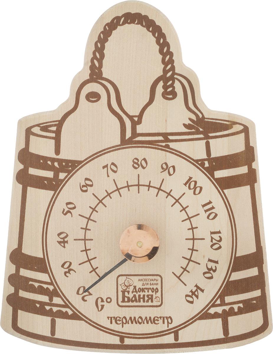 Термометр для бани и сауны Доктор Баня Ушат905219Оригинальный термометр Доктор Баня Ушат покажет температуру и не останется незамеченным для посетителей бани. Корпус термометра изготовлен из древесины в виде ушата. Максимальная измеряемая температура: +140°С. Минимальная измеряемая температура: 20°С. Русский человек любит ходить в баню, а особенно - париться. Однако следует иметь в виду, что превышение температуры в парной приводит к определенным побочным эффектам - от головокружения и тошноты, до обострения хронических заболеваний. Избежать такого рода неприятностей вам поможет термометр Доктор Баня Ушат. Вы сможете контролировать температуру и наслаждаться отдыхом.