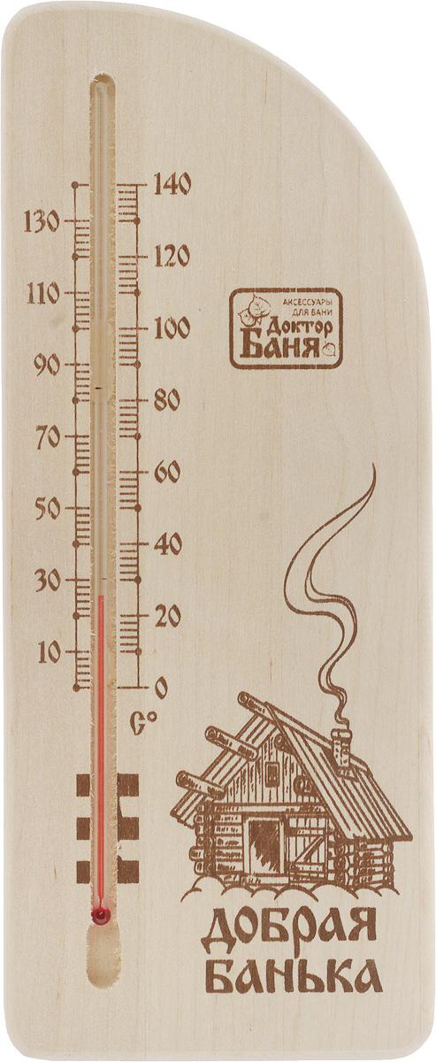 Термометр для бани и сауны Доктор Баня Добрая банька. 905213905213Оригинальный термометр Доктор Баня Добрая банька покажет температуру и не останется незамеченным для посетителей бани. Корпус термометра изготовлен из древесины. Максимальная измеряемая температура: +140°С. Минимальная измеряемая температура: 0°С. Русский человек любит ходить в баню, а особенно - париться. Однако следует иметь в виду, что превышение температуры в парной приводит к определенным побочным эффектам - от головокружения и тошноты, до обострения хронических заболеваний. Избежать такого рода неприятностей вам поможет термометр Доктор Баня Добрая банька . Вы сможете контролировать температуру и наслаждаться отдыхом.