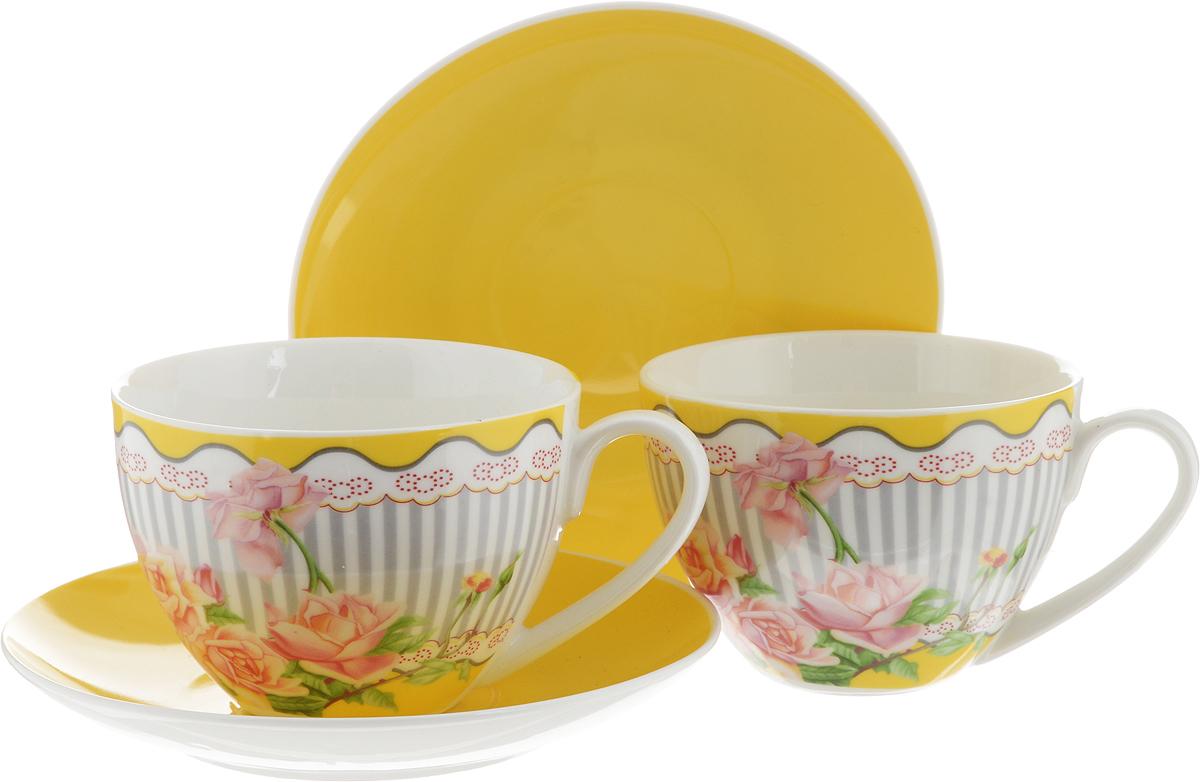 Набор чайный Loraine Садовые розы, 4 предмета22995Чайный набор Loraine Садовые розы, выполненный из высококачественного костяного фарфора, состоит из двух чашек и двух блюдец. Изящный дизайн и красочность оформления придутся по вкусу и ценителям классики, и тем, кто предпочитает утонченность и изысканность. Чайный набор Loraine Садовые розы - идеальный и необходимый подарок для вашего дома и для ваших друзей в праздники, юбилеи и торжества! Он также станет отличным корпоративным подарком и украшением любой кухни. Чайный набор упакован в подарочную коробку в форме сердца из плотного цветного картона. Внутренняя часть коробки задрапирована белой атласной тканью. Объем чашки: 220 мл. Диаметр чашки (по верхнему краю): 9 см. Высота чашки: 6,5 см. Диаметр блюдца: 14 см. Высота блюдца: 2 см.