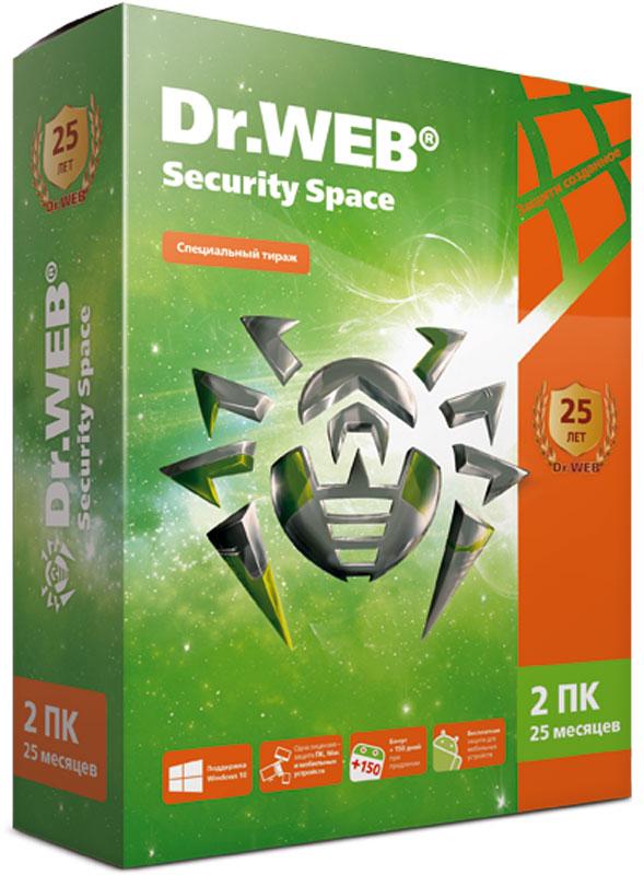 Dr.Web Security Space K3 (2 ПК, 25 месяцев)