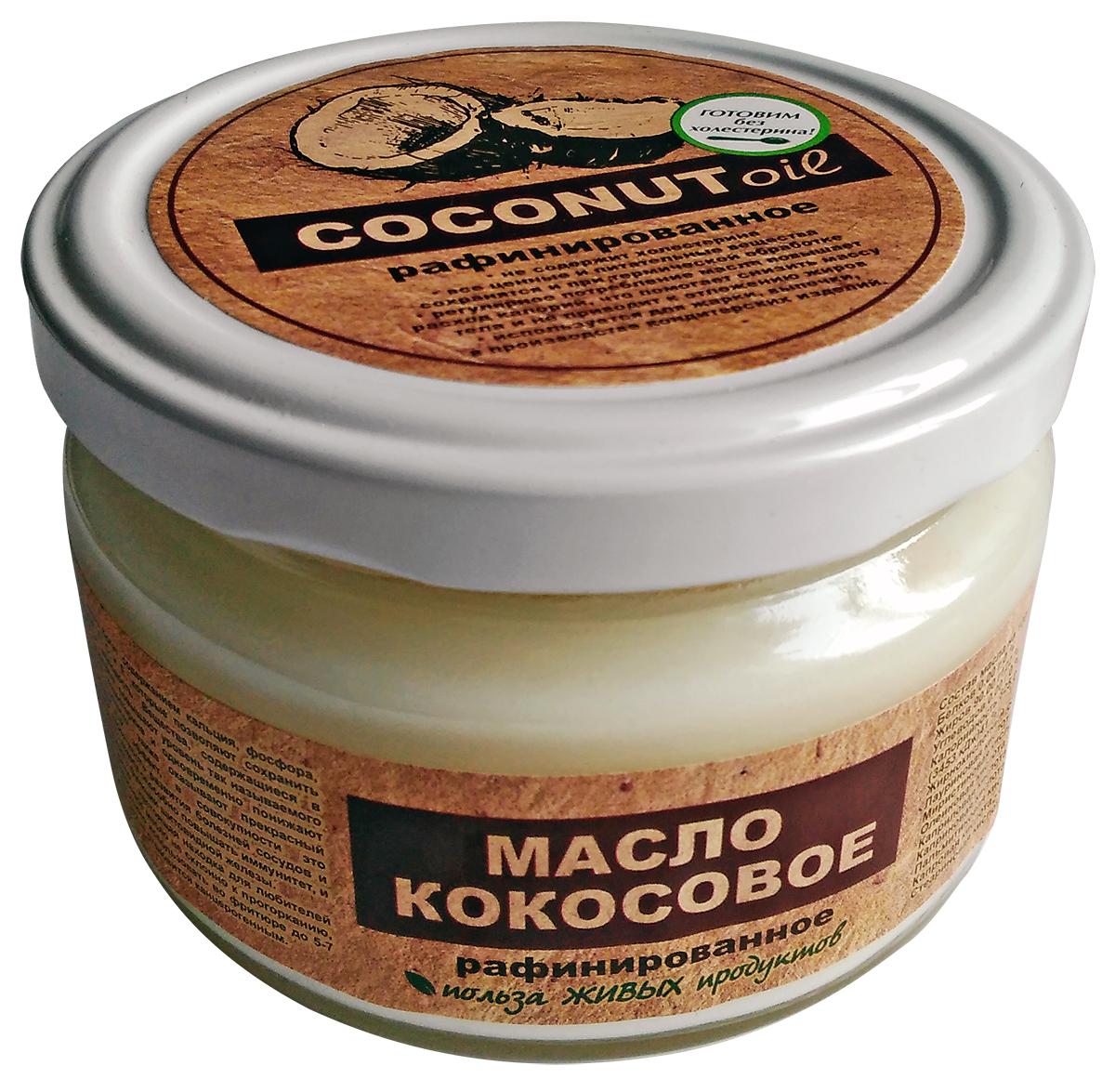 Greenbuffet масло кокосовое рафинированное, 180 г6550713185517Масло кокосовое, рафинированное. Не содержит холестерина все ценные питательные вещества сохраняются при термической обработке, идеально подходит для жарки, используют в кондитерском производстве. Повышает расход калорий, что помогает снизить лишний вес.