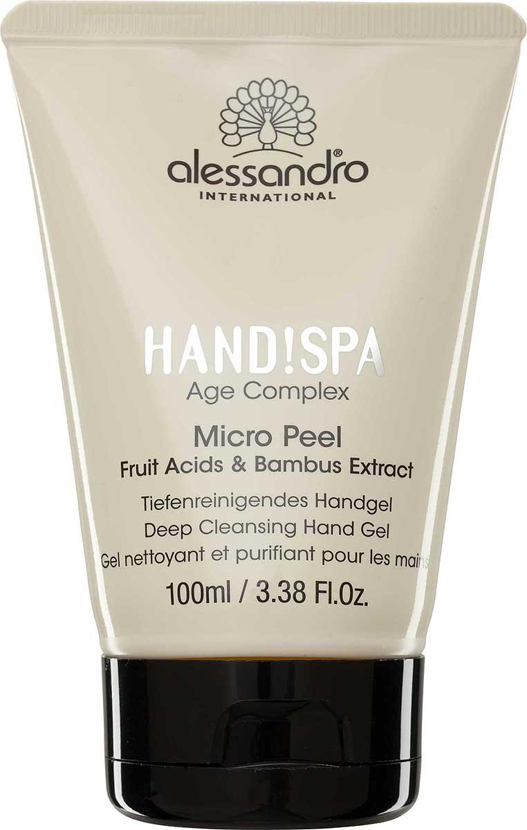 Alessandro Регенерирующий скраб для рук, 100 мл04-006Регенерирующий пилинг для рук.Бережно отшелушивает кожу за счет действия комплекса фруктовых кислот.Осветляет пигментные пятна и придает коже здоровое сияние.