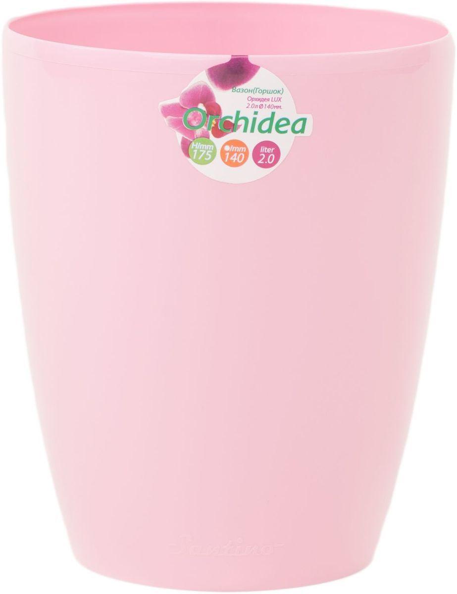 Горшок цветочный Santino Орхидея, цвет: розовый, 1,3 лОРХ 1,3 РОЗКашпо Орхидея изготовлено из прочного прозрачного пластика. Изделие предназначено для выращивания орхидей и других цветов в домашних условиях. Здоровые корини - нет застаивания корней в воде. Такое кашпо порадует вас современным дизайном и функциональностью, а также оригинально украсит интерьер помещения.