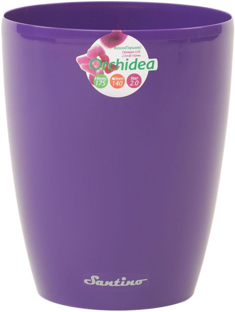 Горшок цветочный Santino Орхидея, цвет: сиреневый, 1,3 лОРХ 1,3 СИРКашпо Орхидея изготовлено из прочного прозрачного пластика. Изделие предназначено для выращивания орхидей и других цветов в домашних условиях. Здоровые корини - нет застаивания корней в воде. Такое кашпо порадует вас современным дизайном и функциональностью, а также оригинально украсит интерьер помещения.