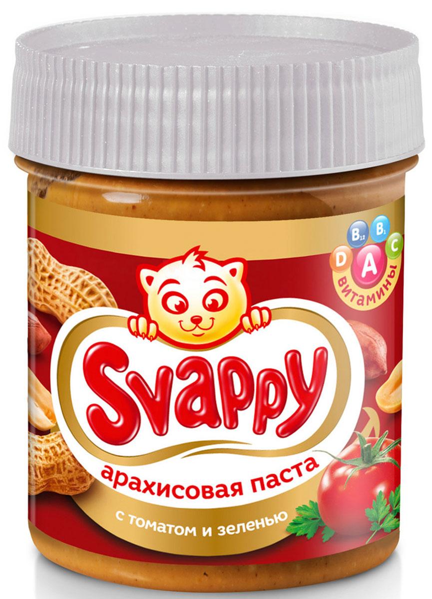 Svappy арахисовая паста с томатом и зеленью, 150 г4603726039116Арахисовая паста Svappy - это эксклюзивный продукт из отборного аргентинского арахиса, выращенного по стандартам контроля GMP. Паста не содержит в составе ГМО, глютена и холестерина. Процедура обжаривания арахиса происходит по особой технологии, разработанной экспертами, в щадящем температурном режиме, благодаря чему удается сохранить огромное количество микроэлементов, столь необходимых для роста и развития ребенка: железо, калий, фосфор, медь. Арахисовая паста богата витаминами группы A, B1, B2, E, PP, что также немаловажно для сбалансированного питания. Намажьте арахисовую пасту на тост, используйте в качестве заправки в салат, приготовьте любимый стейк и добавьте пасту в качестве соуса.